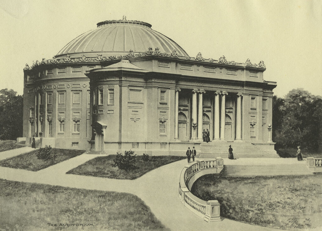 a early rendering of Foellinger Auditorium